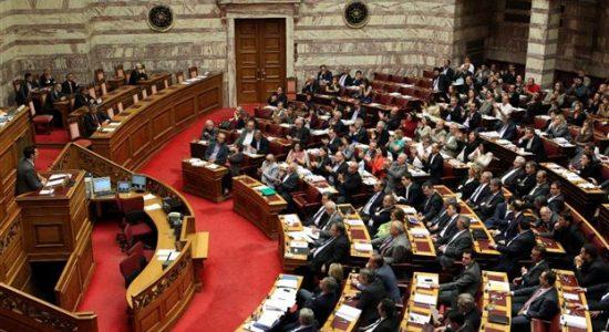 Σήμερα η ψήφιση του πολυνομοσχεδίου στη Βουλή