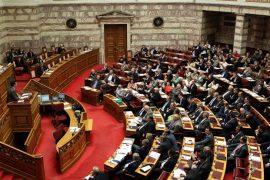 Σάλος με τα αναδρομικά των πρώην βουλευτών