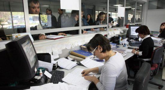 Ευνοϊκή διάταξη για φορολογούμενους που αδυνατούν να καταβάλλουν δόση