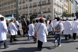 Σε κινητοποιήσεις σήμερα οι νοσοκομειακοί γιατροί