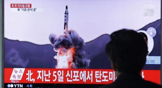 Παγκόσμια αγωνία από τη δοκιμή διηπειρωτικού βαλλιστικού πυραύλου από τη Β. Κορέα