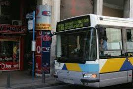 Ακινητοποιούνται σήμερα για έξι ώρες λεωφορεία και τρόλεϊ