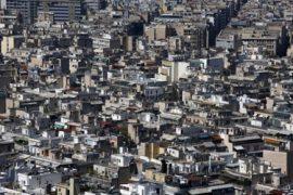 Τουλάχιστον 500 ευρώ το κόστος για την ηλεκτρονική ταυτότητα κτιρίου