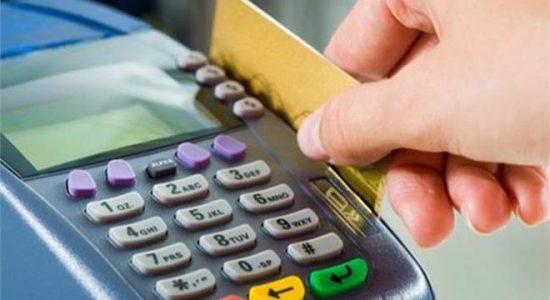 Ελεύθερο το άνοιγμα νέου λογαριασμού με capital controls