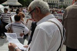 Ένας στους δύο νέους στην Ελλάδα στηρίζεται σε γονείς και παππούδες για χρήματα