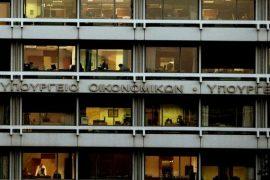 Με 7ετές ομόλογο και στόχο τα 3 δισ. η επόμενη έξοδος της Ελλάδας στις αγορές